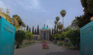 تکیه کلام حافظ، سعدی و فردوسی چه بوده است؟