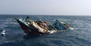 غرق شدن یک لنج سفاری درآبهای بوشهر