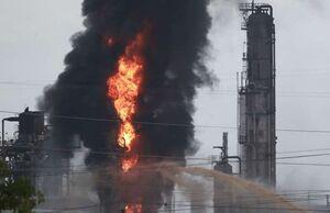 انفجار اکسانموبیل