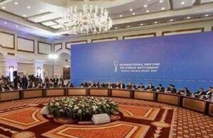 برگزاری دور تازه مذاکرات صلح سوریه در قزاقستان با مشارکت ایران