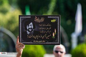 مراسم تشییع پیکر مرحوم حسین آهی