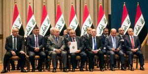 دولت عراق