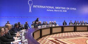 زمان تشکیل کمیته قانون اساسی سوریه