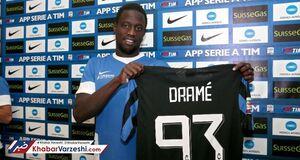 حضور بازیکن سنگالی در استقلال منتفی شد