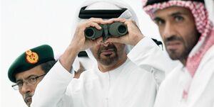 ارتباط سرنگونی پهپاد آمریکایی با مواضع اخیر امارات