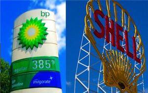 خودداری غول های نفتی از تردد نفتکشها با پرچم انگلیس