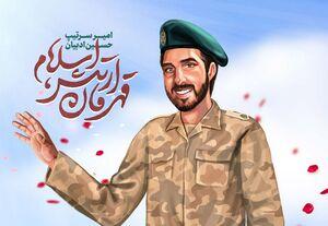 بیانات رهبرانقلاب درباره سرلشکر شهید ادبیان