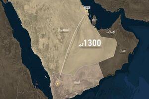 آغاز معادله موشکهای دور بُرد در یمن/هیچ نقطه از عربستان امن نیست