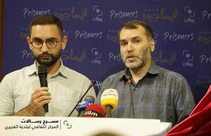 اکران فیلم سینمایی «زندانیها» در بیروت با استقبال خانوادههای لبنانی روبرو شد
