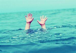 غرق شدن پدر و پسر ۱۶ سالهاش در استخر آب