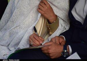 احکام ازدواج در رساله اصلاحاتیه!