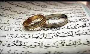 دولت و مجلس برای افزایش نرخ ازدواج چه کردهاند؟