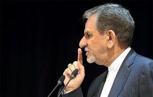 جهانگیری (اردیبهشت ۹۶): به همه اهدافمان در برجام دست یافتیم/ جهانگیری (مرداد ۹۸): اعضای برجام هیچ اقدام جدی اقتصادی برای ایران نکردند