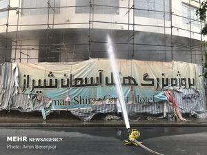 عکس/ تخلیه منازل اطراف هتل آسمان شیراز