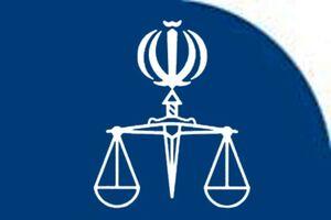 هشدار بازپرس قضایی به هلال احمر