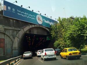فقط مونده دولت فحش بزاره! +عکس