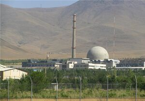 افزایش حجم غنیسازی و بازطراحی رآکتور اراک، گام سوم ایران