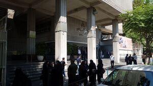 تخلیه ساختمان وزارت نفت