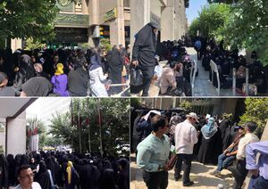 عکس/ تجمع معلمان مقابل ساختمان وزارت آموزش و پرورش