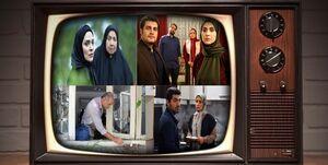 سریال تلویزیون