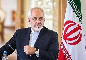 چند ملاحظه درباره تحریم غیرقانونی آقای ظریف