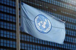 حاشیه امنی به نام سازمان ملل/نقش فرمایشی دربرابر تل آویو