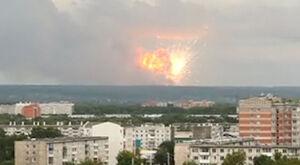 فیلم/ انفجار مهیب در «سیبری» روسیه