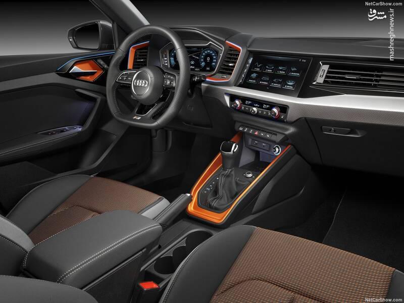 Audi A1 Citycarver (2020)