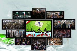 روایتی از تبلیغات پیش از موعد مجلس/ حضور در مجالس عزا و عروسی