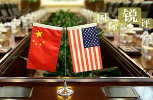 پشتپرده درخواستهای ۷ گانه آمریکا از چین