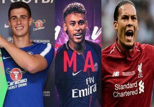 گرانترین ترکیب تاریخ فوتبال +عکس