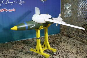 عکس/ رونمایی از بمبهای پیشرفته هوشمند هدایت شونده یاسین