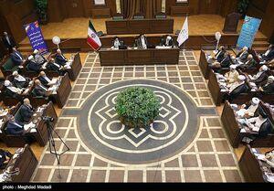 حضور رئیس قوه قضائیه در جلسه دیوان عالی کشور