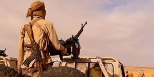ثروت داعش در حال حاضر چقدر است؟