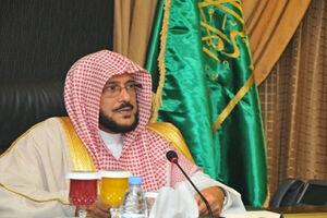 فیلم/ اقدام جنجال برانگیز وزیر سعودی با یک زن!