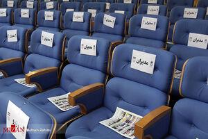عکس/ مراسم قرعهکشی رقابتهای لیگ برتر نوزدهم