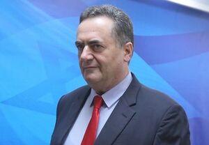 وزیر خارجه رژیم صهیونیستی