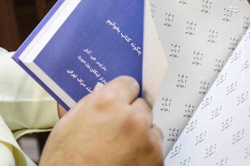 «چگونه کتاب بخوانیم؟» راهنمای مورتیمر آدلر است برای کتابخواندن؛ اثری کلاسیک درباره روش کتابخوانی که به رغم گذشت دههها از انتشارش، هنوز مرجعیت دارد. مخاطب کتاب افرادی هستند که با کتابخوانی انس دارند؛ اما میخواهند بهره بهتر و توشه بیشتری ببرند. نکاتی کلی، به انضمام چگونگی مطالعه در شاخههای گوناگون علوم انسانی و نیز معرفی137 کتابِ فراتر از آثار روزمره در انتها، هر عشق کتابی را وسوسه میکند که حداقل سرکی به کتاب بکشد. «بهنشر» برگردان روان محمد صراف تهرانی را پس از سالها بازنشری شایسته کرده است.