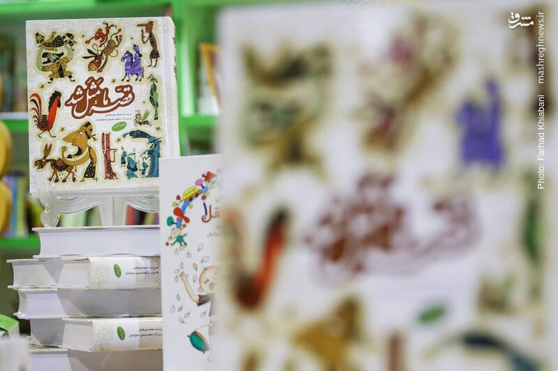 محمد میرکیانی از نویسندگان پرکار این گروه سنی است؛ با کارنامهای پربار. قصه ما مثل شد یکی از آثار مشهور و محبوب اوست و از پرمخاطبترین کتابهای «بهنشر». میرکیانی در این مجموعه پنججلدی صدوده قصه امثال را به زبان ساده و روان بازنویسی کرده است.