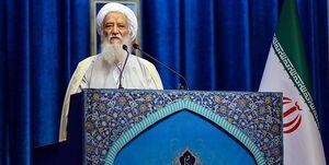 اقامه نمازجمعه این هفته تهران توسط آیتالله موحدی کرمانی