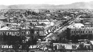 عکس/ خیابان فردوسی تهران، ۶۴ سال قبل