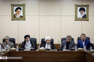 گزارش تصویری از نشست مجمع تشخیص مصلحت نظام