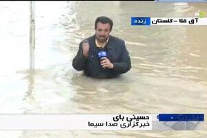 فیلم/ روایت حسینی بای از گزارش جنجالیاش!