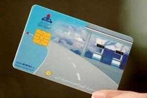 اشخاص حقوقی چگونه رمز کارت سوخت بگیرند؟