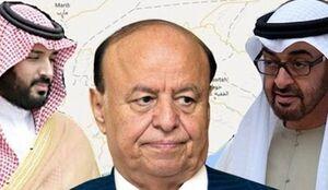 درخواست کمک فوری «دولت هادی» از «ائتلاف عربی»