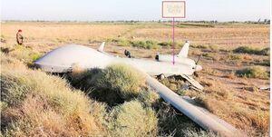 سرنگونی پهپاد جاسوسی آمریکا در بغداد +عکس