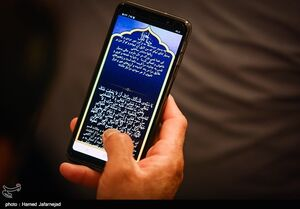 عکس/  مراسم پرفیض دعای کمیل در مکه مکرمه
