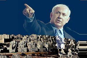 ابزار «نتانیاهو» برای انتقامجویی از مقاومت فلسطین