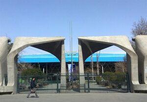 امتحانات مقطع کارشناسی در دانشگاه تهران حضوری شد