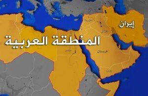 صف بعضی سران عربی برای ارتباط با تهران